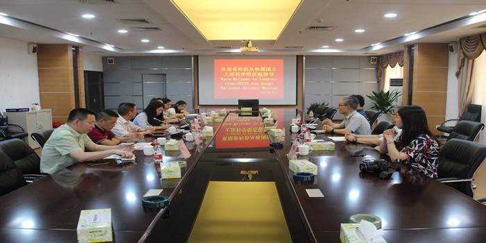 省科协及韩国大邱科学馆一行到市科协交流指导工作
