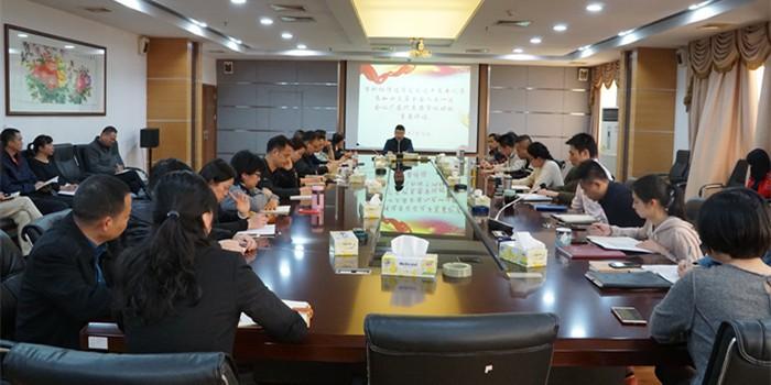 市科协组织召开传达学习习近平总书记在参加十三届全国人大一次会议广东代表团审议时的重要讲话精神的会议