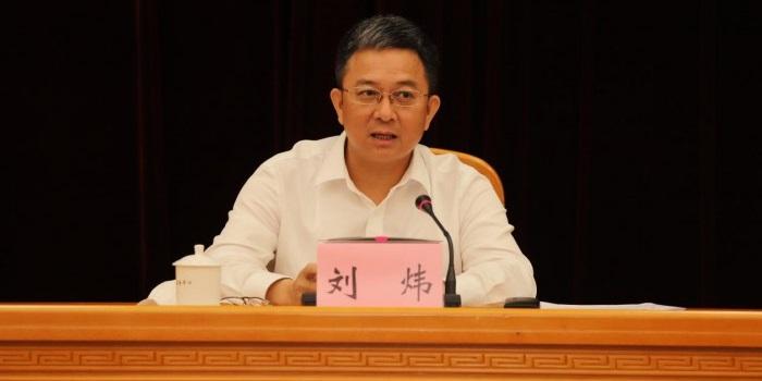 市委常委刘炜在市科协九届三次全委扩大会议上作讲话